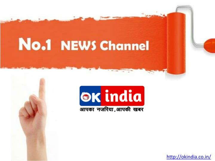 Http://okindia.co.in/