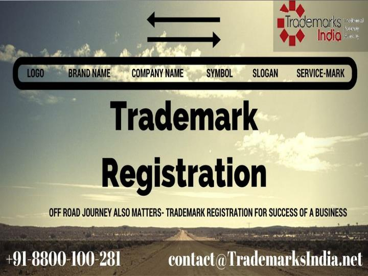 How to check trademark availability in india trademark registration india