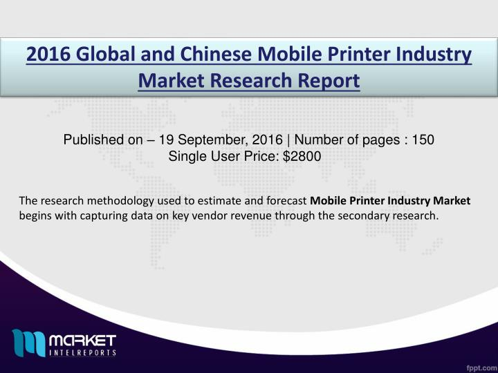 2016 Global and Chinese Mobile Printer Industry Market Research Report
