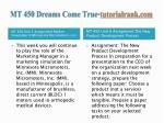 mt 450 dreams come true tutorialrank com4