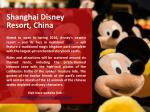 shanghai disney resort china