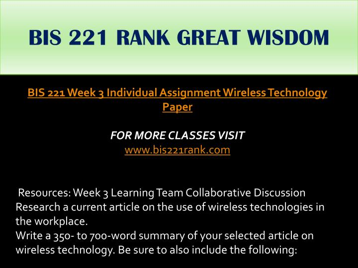 BIS 221 RANK GREAT WISDOM