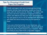 tips for choosing a credit card paper roll supplier1
