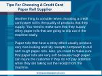 tips for choosing a credit card paper roll supplier3
