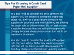 tips for choosing a credit card paper roll supplier4