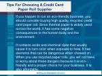 tips for choosing a credit card paper roll supplier5