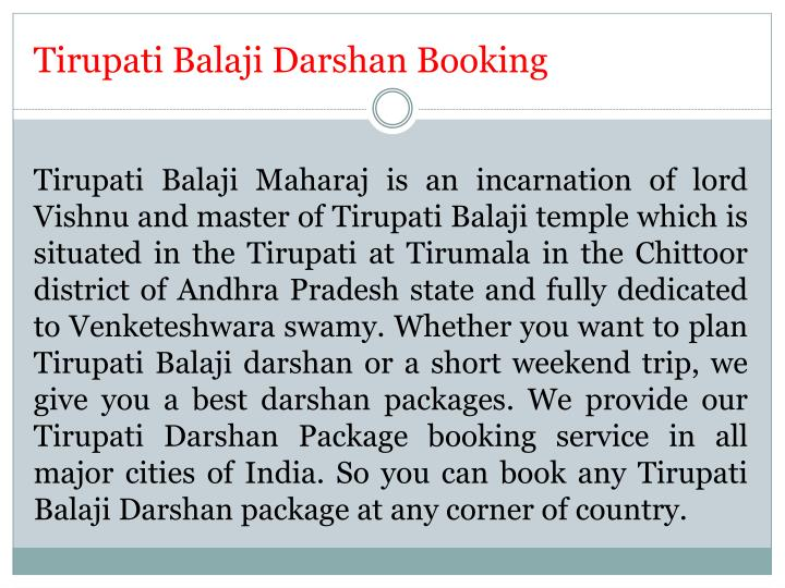Tirupati Balaji Darshan Booking