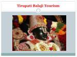 tirupati balaji tourism2