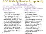 acc 499 help become exceptional acc499assist com6