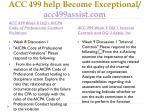 acc 499 help become exceptional acc499assist com8