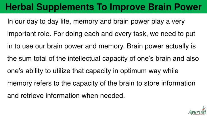 Herbal Supplements To Improve Brain Power