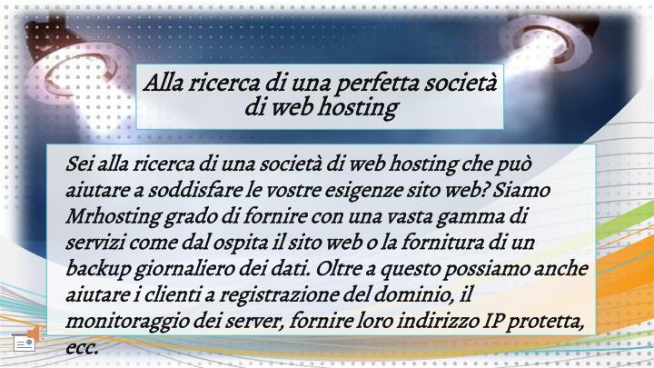 Alla ricerca di una perfetta società di web hosting