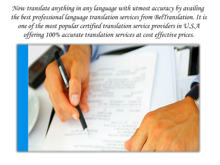 Now translate anything in any language with utmost accuracy by availing