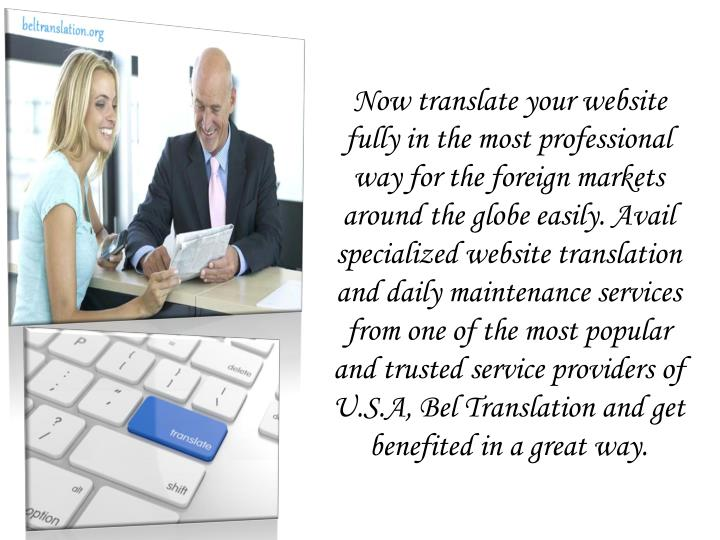 Now translate your website