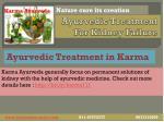 ayurvedic treatment for kidney failure6