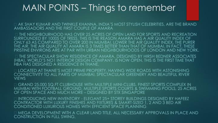 Main points things to remember