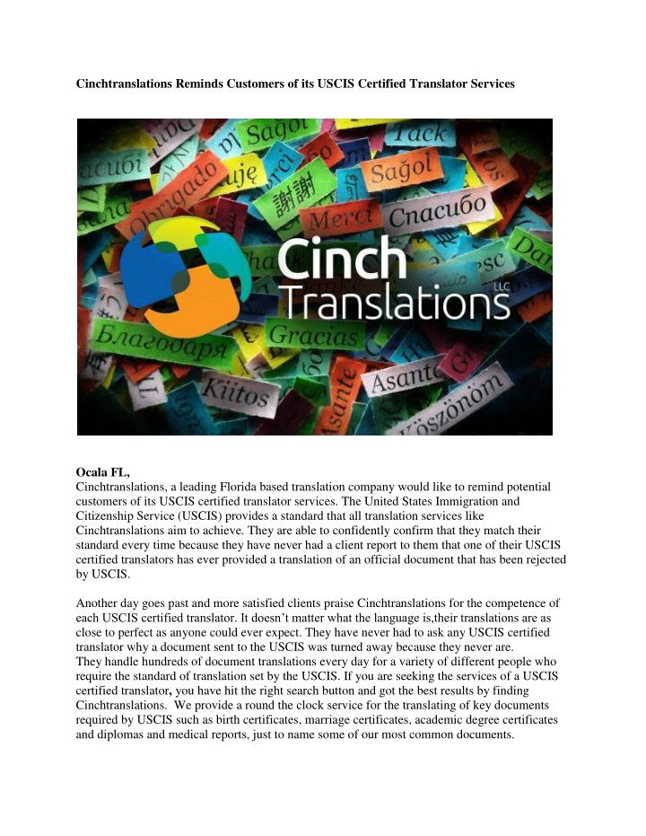 Cinchtranslations Reminds Customers of its USCIS Certified Translator Services