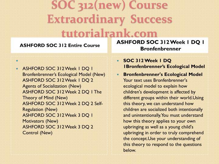 ASHFORD SOC 312 Entire Course