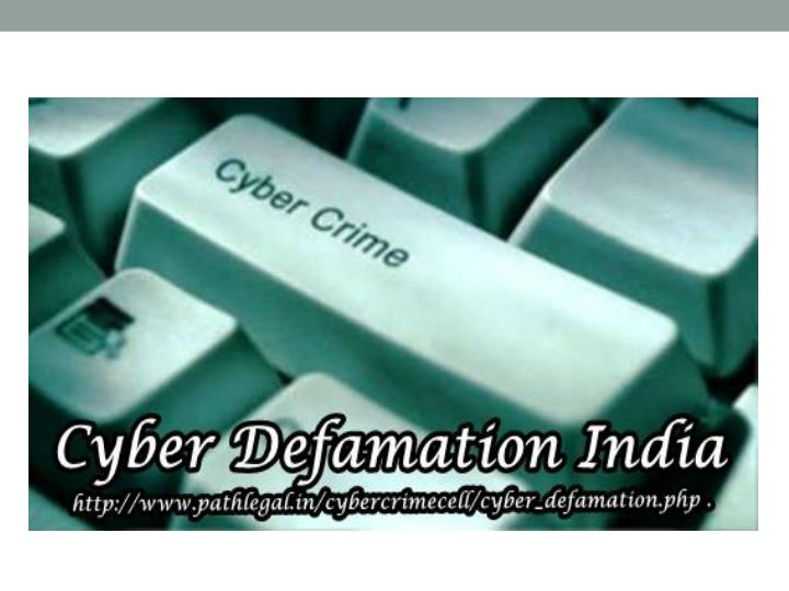 Cyber defamation india 7432525