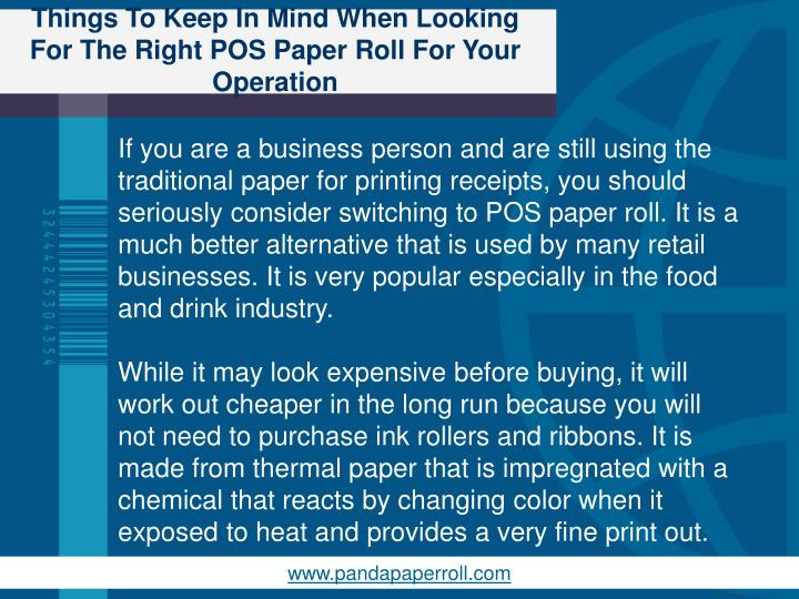 Things to keep in mind when looking for the right pos paper roll for your operation1