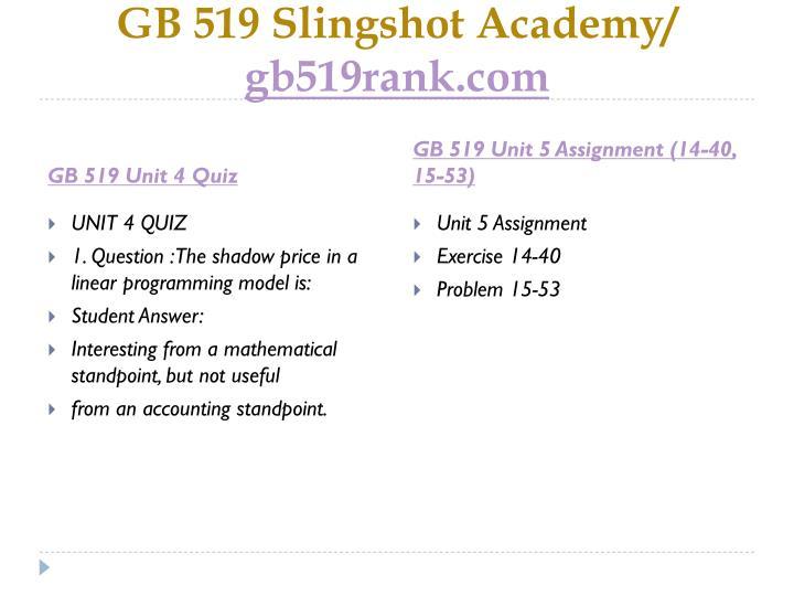 GB 519