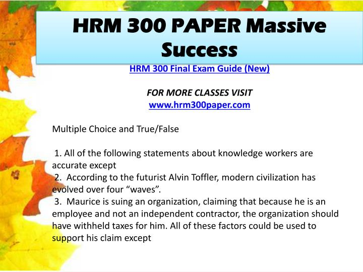 HRM 300 PAPER Massive Success