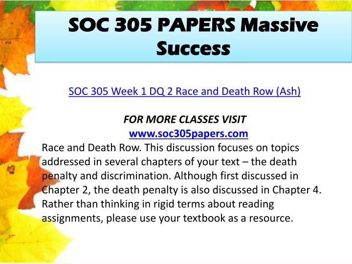 SOC 305 PAPERS Massive
