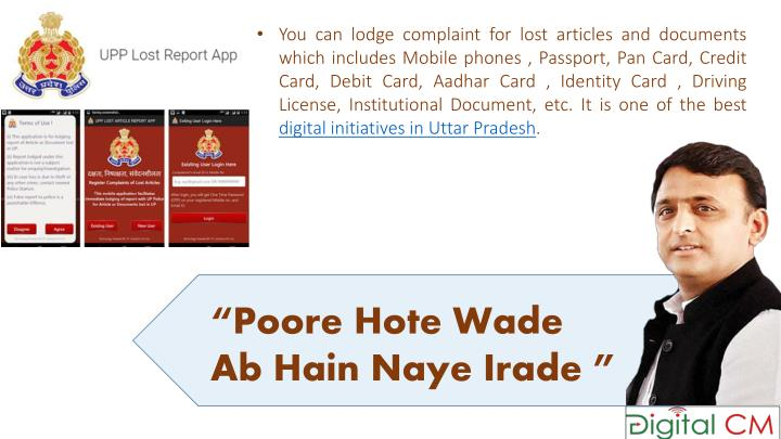 You can lodge complaint for lost articles and documents which includes Mobile phones , Passport, Pan...