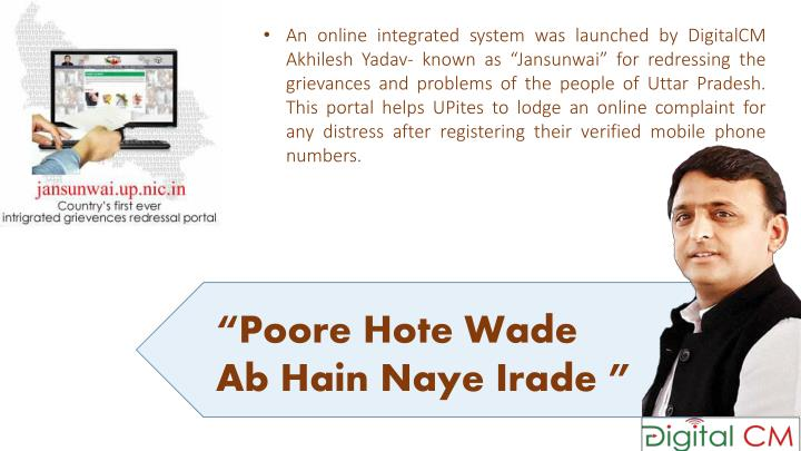 An online integrated system was launched by