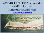 acc 410 outlet your world acc410outlet com