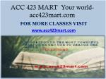 acc 423 mart your world acc423mart com