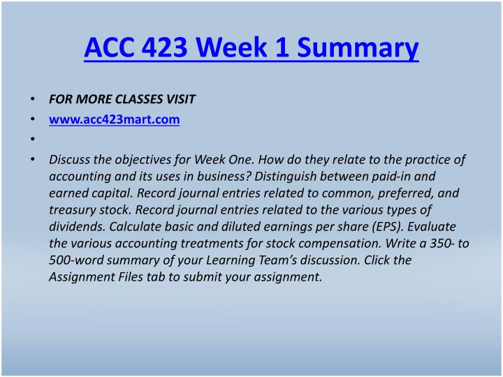 ACC 423 Week 1 Summary