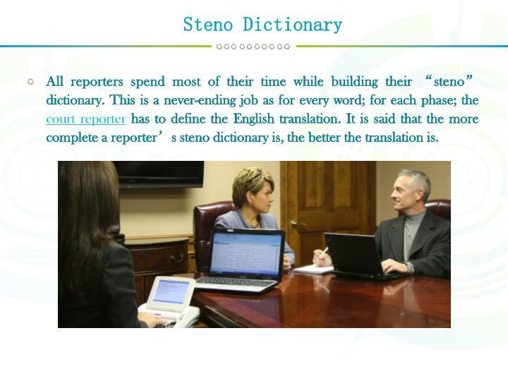 Steno Dictionary