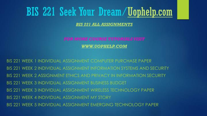 Bis 221 seek your dream uophelp com1