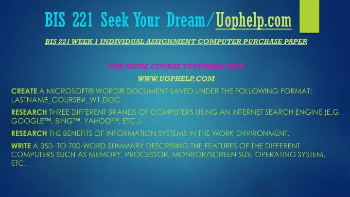 Bis 221 seek your dream uophelp com2