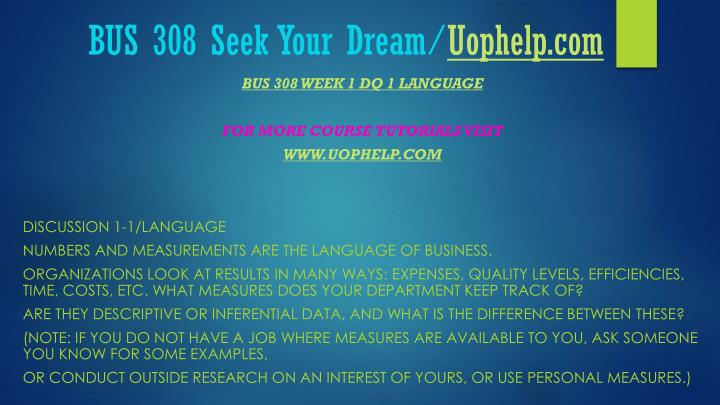 Bus 308 seek your dream uophelp com2