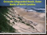 ocracoke lifeguarded beach outer banks of north carolina