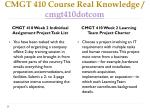 cmgt 410 course real knowledge cmgt410dotcom4