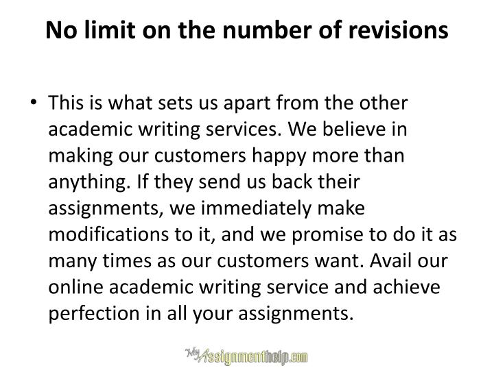 No limit on the number of revisions