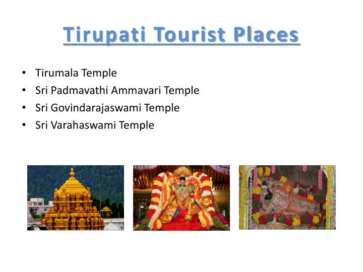 Tirupati Tourist Places