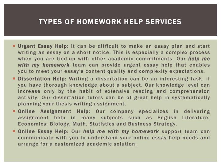 Types of homework help services