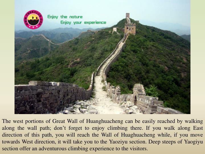 The west portions of Great Wall of
