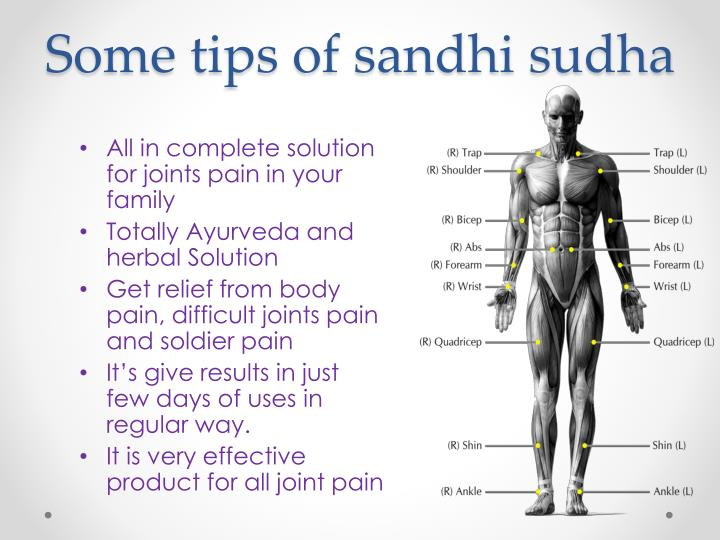Some tips of sandhi sudha