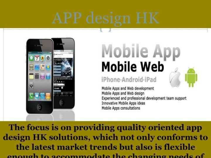 APP design HK