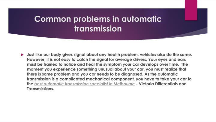 Common problems in automatic transmission
