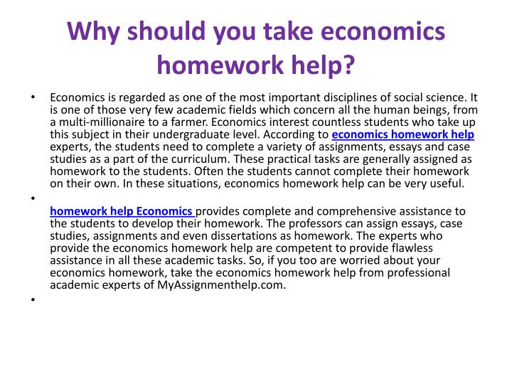 Why should you take economics