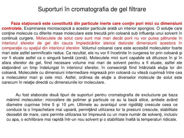 Suporturi în cromatografia de gel filtrare