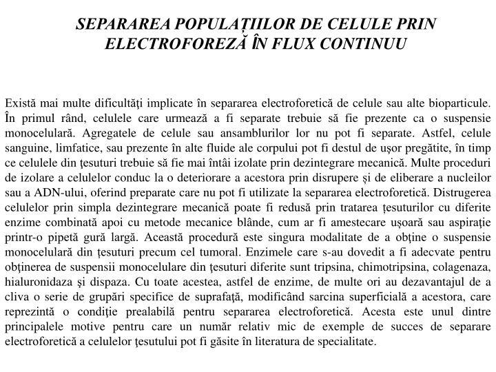 SEPARAREA POPULAȚIILOR DE CELULE PRIN