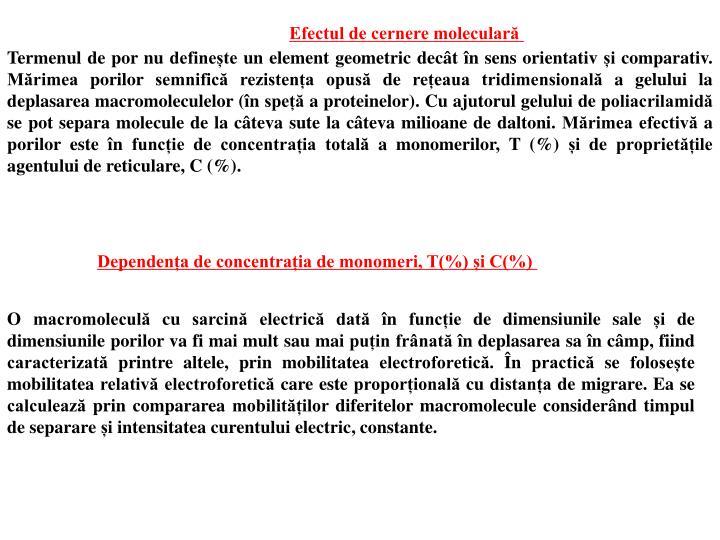 Efectul de cernere moleculară