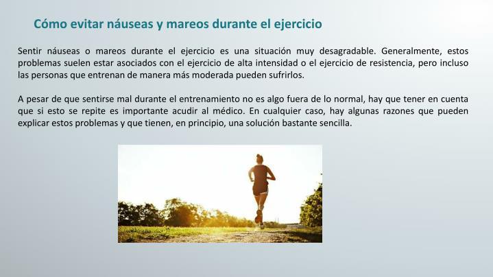 Cómo evitar náuseas y mareos durante el ejercicio